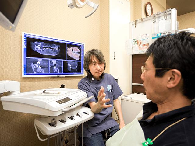 初診カウンセリング 神奈川インプラントリカバリーサイト